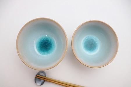 [№5226-0170]萩焼・ソライロ ペア飯碗