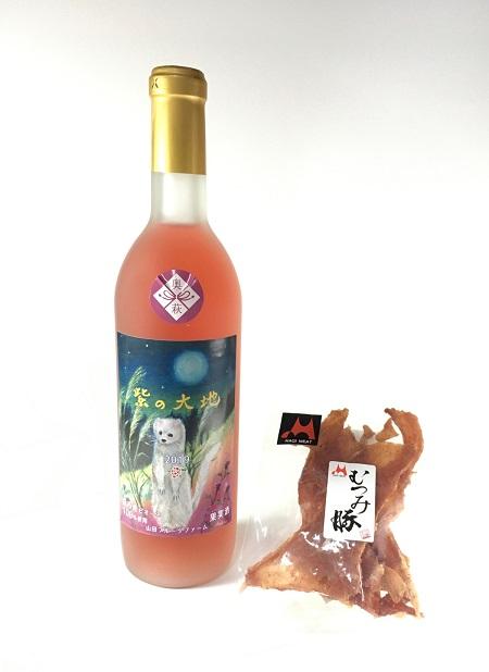 [№5226-0114]紫福産ピオーネのワイン&むつみ豚のジャーキーのセット