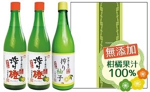 濃厚柑橘果汁100%セット