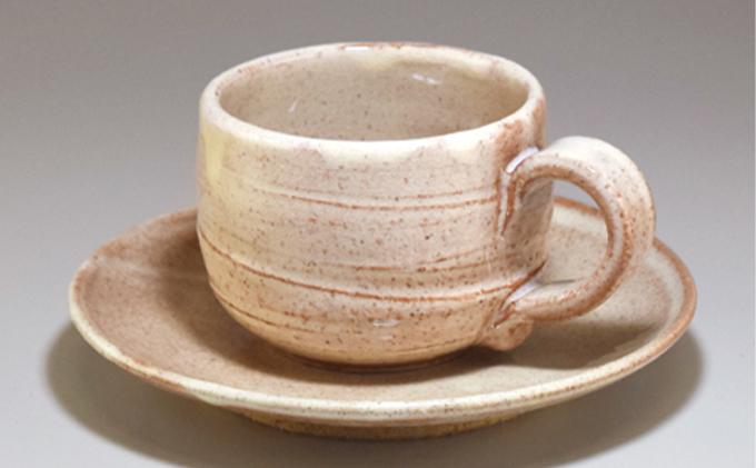 [№5226-0339]萩焼 コーヒーカップ