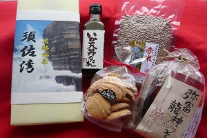 須佐ふるさとセットA(10,000円コース)