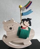 ゆりかごの金太郎坊や(熊)黒台付