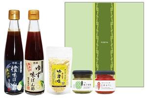 柚子屋の厳選調味料セットA