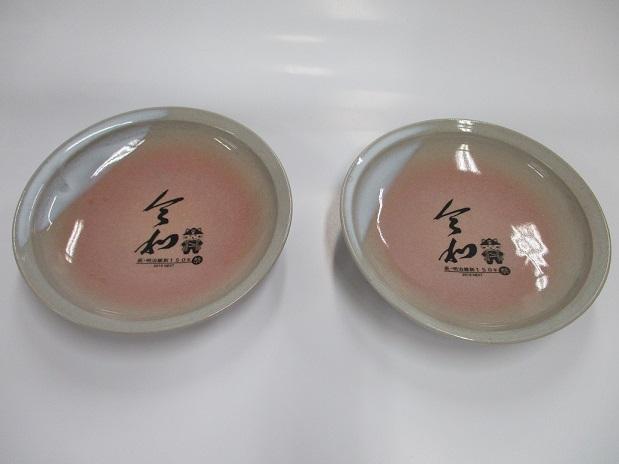 【12月31日までの期間限定】松陰先生「令和」筆跡の入った萩焼のご紹介