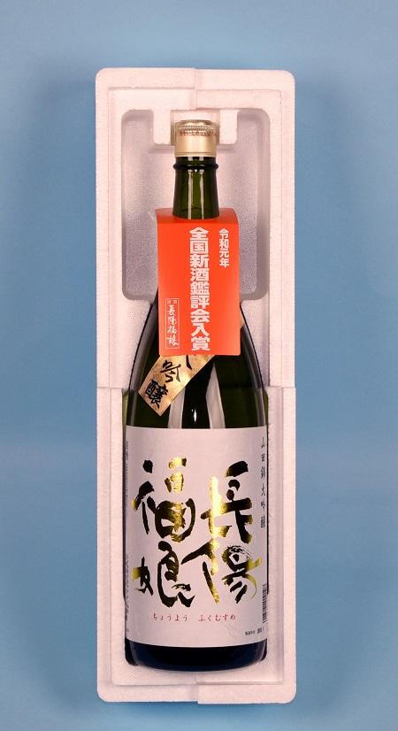 [№5226-0082]長陽福娘 大吟醸 1.8L 1本入り