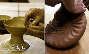[№5226-0306]萩焼 ご飯茶碗 2客