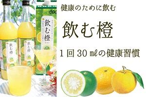 柚子屋の果汁100%セット