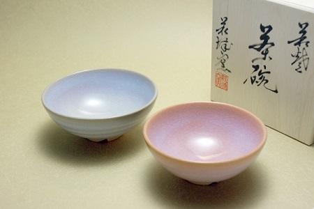 [№5226-0046]萩焼 夫婦茶碗(ブルー系・ピンク系)
