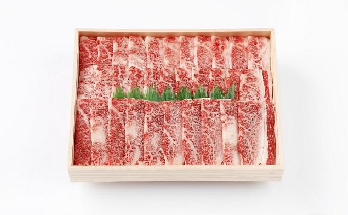 長萩和牛 焼肉用 600g