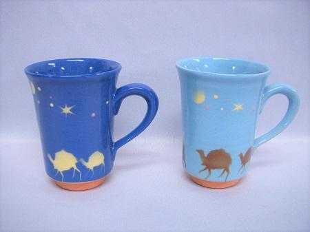 [№5226-0087]萩焼 シルクロードペアマグカップ