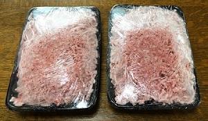 [№5226-0370]パンを食べて育ったむつみ豚のミンチ900g