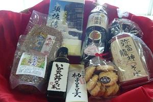 須佐ふるさとセットB(20,000円コース)