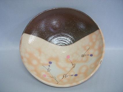 [№5226-0101]萩焼 花小紋鉢