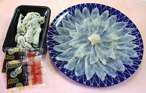 萩の真ふぐ刺身(1皿)